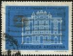 Stamps Argentina -  125 años de la Bolsa de Cereales de Buenos Aires. Edificio de la Bolsa de Cereales en un ala de la e