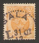 Stamps : Europe : Sweden :  escudo de armas