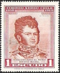 Stamps of the world : Chile :  SESQUICENTENARIO DEL PRIMER GOBIERNO NACIONAL - BERNARDO OHIGGINS