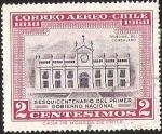 Stamps Chile -  SESQUICENTENARIO DEL PRIMER GOBIERNO NACIONAL - TRIBUNAL DEL CONSULADO.