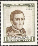 Stamps of the world : Chile :  SESQUICENTENARIO DEL PRIMER GOBIERNO NACIONAL - JOSE MIGUEL CARRERA