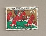 Stamps Japan -  Fiesta tradicional