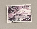 Sellos de Asia - Japón -  Montaña rocosa