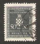 Sellos de Europa - Croacia -  sello de servicio