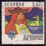 Stamps Ecuador -  XI CONGRESO DE COTAL(Año turístico de Ecuador)