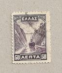 Stamps Greece -  Canal de Corinto
