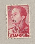 Stamps Greece -  Rey Constantino
