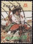 Sellos de America - Ecuador -  TRAJE TÍPICO