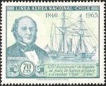 Sellos de America - Chile -  125º ANIVERSARIO DE LLEGADA AL PAIS DE BARCOS A VAPOR Y A RUEDAS CHILE- PERU