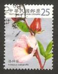 Stamps Asia - Taiwan -  3202 - flor hibiscus sabdariffa