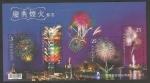Stamps Asia - Taiwan -  fuegos artificiales
