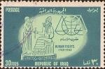 Stamps Asia - Iraq -  15 aniv. de la Declaración Universal de los Derechos Humanos. 1948-1963.