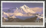 Stamps China -  Monte Everest