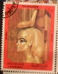 Stamps : Asia : United_Arab_Emirates :  Tutankhamon