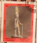Stamps : Asia : United_Arab_Emirates :  Amun