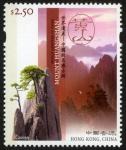 Stamps Hong Kong -  CHINA - Monte Huangshan