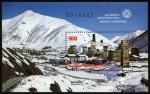 Sellos del Mundo : Asia : Georgia : GEORGIA - Alto Svaneti