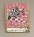 Sellos de Asia - Yemen -  Juegos Olímpicos Munich