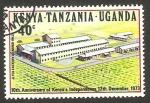 Stamps : Africa : Kenya :  Kenya Tanzania Uganda - fábrica de té en las colinas de Nandi