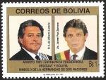 Sellos del Mundo : America : Bolivia : ENTREVISTA PRESIDENCIAL URUGUAY Y BOLIVIA