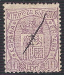 Stamps Europe - Spain -  Escudo de España. - Edifil 155