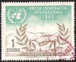 Stamps Chile -  AÑO DE COOPERACION INTERNACIONAL