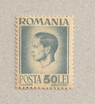 Stamps Romania -  Rey Miguel