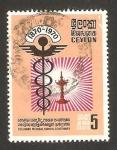 Stamps : Asia : Sri_Lanka :  ceylon - centº de la facultad de medicina de colombo