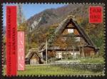 Sellos del Mundo : America : ONU : JAPON - Aldeas históricas de Shirakawa-go y Gokayama