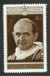 Stamps Africa - Rwanda -  Papa Pablo VI