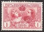 Sellos de Europa - España -  Expo. de Industrias de Madrid. - Edifil SR5