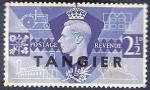 Stamps : Africa : Morocco :  Tánger