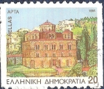 Stamps Greece -  Iglesia