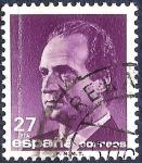 Stamps Spain -  Rey Juan Carlos I