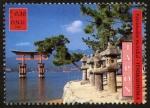 Sellos del Mundo : America : ONU : JAPON - Santuario sintoísta de Itsukushima