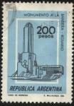 Sellos de America - Argentina -  Monumento a la bandera en la plaza Manuel Belgrano de la ciudad de Rosario en la Provincia de Santa
