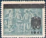 Stamps Europe - Spain -  España Huerfanos de Correos 1941 NE35 Sello ** La Fragua de Vulcano sobreimpresion 5c Espana Spain