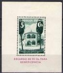 Sellos del Mundo : Europa : España : ESPAÑA 1938 48 Sello HB Nuevo Pro Beneficencia Huevar Recargo de 95cts