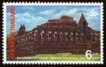 Stamps Asia - Thailand -  TAILANDIA - Ciudad histórica de Sukhothai y sus ciudades históricas asociados