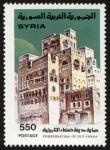 Stamps Asia - Syria -  YEMEN - Ciudad vieja de Sana'a