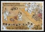 Stamps Asia - South Korea -  COREA DEL SUR - Pansori