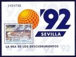 Stamps : Europe : Spain :  3191 Exposición Uiversal de Sevilla