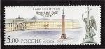 Sellos de Europa - Rusia -  Centro histórico de S.Petesburgo