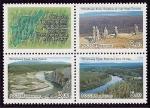 Sellos de Europa - Rusia -  Bosques virgenes de Komi