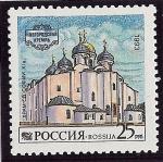 Stamps Russia -  Monumentos históricos de Novgorod
