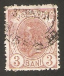 Stamps Romania -  Charles 1º