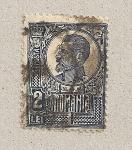 Stamps Romania -  Rey Fernando I