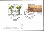 Stamps Israel -  TARJETA POSTAL ISRAEL - THE GOOD FENCE