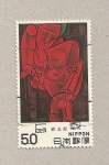 Stamps Japan -  Cuadro cubista