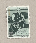 Stamps Japan -  Actor teatro kabuki